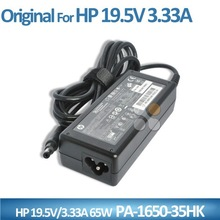 60w 19.5V 3.33A ac power adapter input 100 240v ac 50/60hz with tip 4.8x1.7mm