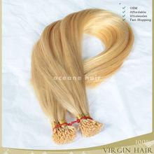 Grade 7A cheap 100% Brazilian human hair Keratin bonded hair extension I-tip hair extension