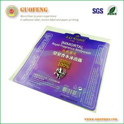 2015 Best price High quality custom printed labels tag vinyl stickers adhesive metal label