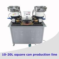 Automatic resistance seam welding machine