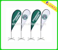 starbucks coffee advertising flag,outdoor activity advertising street flag