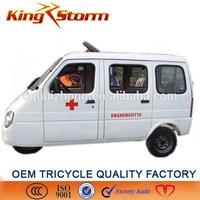 China Supplier Cheap Gasoline 250cc Passenger rikshaw tricycle ape three wheeler