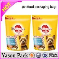 Yason microwave bag aluminum foil herbal incense potpourri bags wholesale blue white striped beach bag