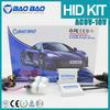 Cheap hid kits, 6000k 35w h1 hid kits,35w hid kit xenon h7 55w-BAOBAO LIGHTING