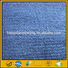 Good Smoth Finish Shade Netting/Sun Shade Net
