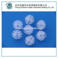 MP-DM hollow plastic ball
