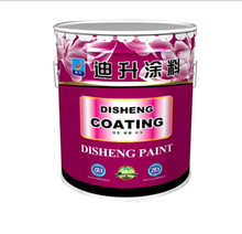 High quality interior latex primer paint