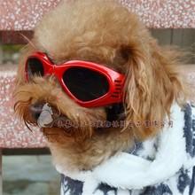 Hot Fashion Pet Dog Sunglasses Dog Eye Wear Dog Protection Goggles UV Sunglasses Goggles Sun Glasses
