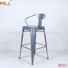Triumph Metal Bar Stool/High Seat Bar Chair/Vintage Industrial Bar Chair