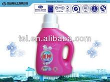 advanced formula laundry detergent liquid