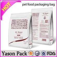 Yason liquid stand up pouch with spout wine cooler bag belt clip pouch