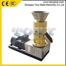 (T) SKJ300 22kw small biomass pellet fuel making mill