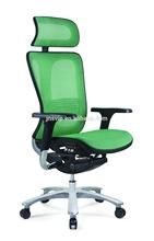 JNS comfortable mesh ergonomic green mesh chair JNS-901