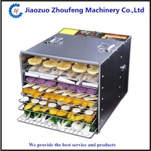 2015 new model fruit dehydrator/meat drying machine for sale(0086-15713917781)