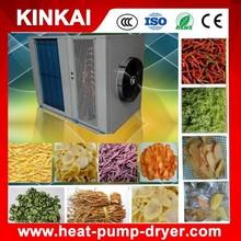 600KG Batch High Temperature Cassava Dryer /Cassava Drying Machine
