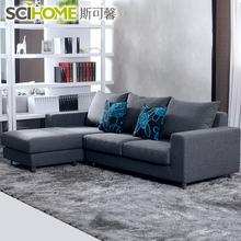 2015 lifestyle móveis para sala sofá em l