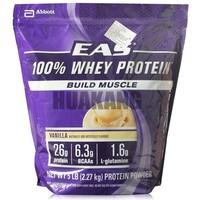 Protein or milk Powder Aluminium Foil Packing Bag