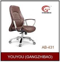 Good quality luxury executive leather office chair AB-431