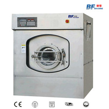 High quality and best service Commercial carpet cleaning washing machine