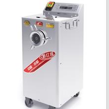 Djj-22 preço de fábrica Vertical automática de carne elétrico moedor máquina
