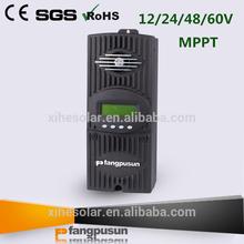 Fangpusun 80 amps LCD solar street light mppt charge controller