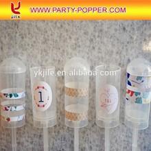 Push-pop confetti