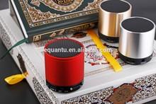 Islamic items cheap price digital quran hindi mp3 mp4 players song download in pakistan