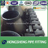 """Ansi b16.9 carbon steel pipe reducer 6"""" dimension"""