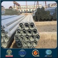 Q235 Round powder coated galvanized steel pipe
