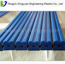 uhmwpe conveyor chain manufacturer/uhmwpe impact bar/uhmwpe sliding rail