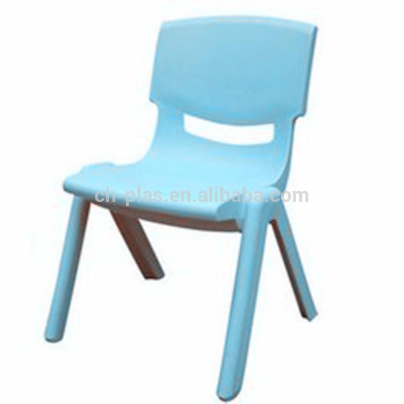 Wholesale Childrens Plastic Chairs Children Beach Chair Buy Childrens Plast