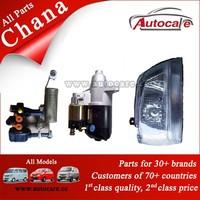 one stop shof of Chana truck part chana mini truck parts