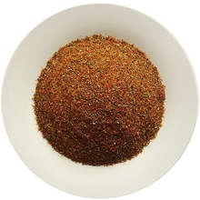 Spice (Mixed Red/Green Capsicum)