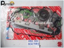 NEW hot !!! Mazda MPV B2500 WL Cylinder Head engine gasket repair kit