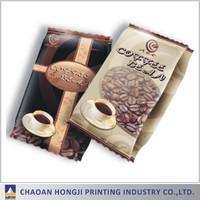 airtight coffee powder packaging pouch bag