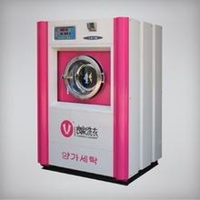 business washing machine