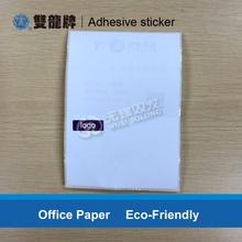 printing paper label