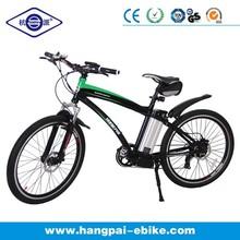 New Fashion bike racing bicycle price electric drive road bike hp-004