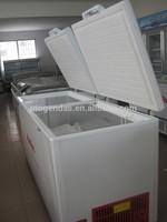 top open defrost island refrigerator