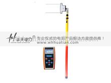 HTJC-W Wireless insulator voltage distribution detector