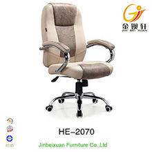 Home Office Lift Swivel Mid-Back Beige PU Boss Chair HE-2070