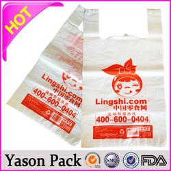 Yason fastness wine PVC bag printing machine ink roller resalable stand bag