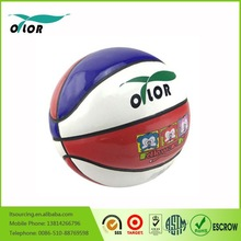 Brilliant quality official size and weight laminated basketball