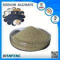 comércio alibaba fornecedor garantia de alginato de sódio gel