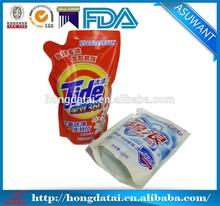 Custom Best price Acid and alkali resistance washing powder packaging bag