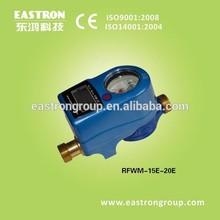 RF(Radio Frequency)Card (contactless)water meter, Smart digital Prepaid Water Flow Meter, Smart water meter