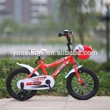 kids bicycle 3-8 years old / children bike / unicycle for child bike