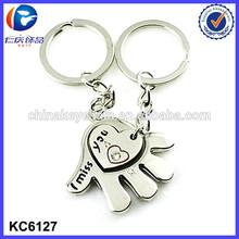 Custom Couple Heart Magnetic Lovers Key Chain