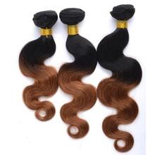 Grade AAAAAAA Brazilian Hair Chocolate Human Hair Extension Chocolate ombre black & Brown Hair aliexpress uk