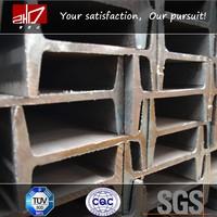 metal structural steel i beam price/steel i-beam price list/i beam billet